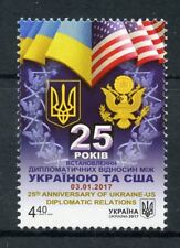 Ukraine 2017 MNH Diplomatic Relations USA Coat of Arms 1v Set Flags Stamps