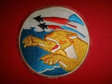 "US Navy Attack Squadron VF-3 ""FELIX CAT"" Patch"