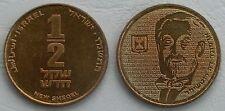 Israele 1/2 New Sheqel 1986 p167 unz.