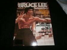 Bruce Lee The Untold Story A Collector'S Issue 2Nd Printing 1980 Unique Kung Fu