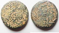 ZURQIEH -aa949- HEROD ANTIPAS THE BE-HEADER OF JOHN THE BAPTIST 4 B.C - 40 A.D,