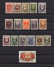 RUSSIA  EUROPE COMPLETE POSTALLY USED CLASSIC SET - YEAR 1940 S LOT (RUS 82)
