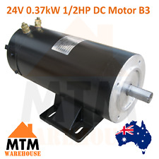24V 0.37kW 370Watt 0.5 1/2 HP 1700rpm DC motor TENV B3 Foot Mount