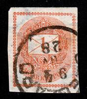 HUNGARY 1881 SCOTT #P4 NEWSPAPER 1K STAMP ORANGE IMPERF SON CDS