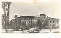 Real Photo Postcard Government Hospital in Talihina, Oklahoma~129238