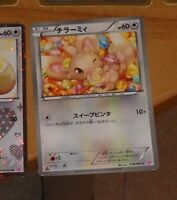 POKEMON JAPANESE CARD HOLO CARTE Minccino 018/020 SC 1ST 1ED JAPAN 2013 **