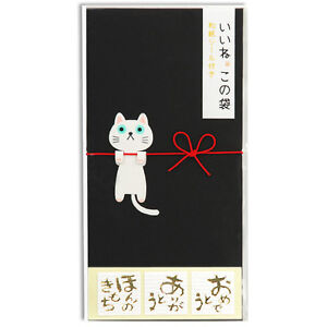 Japanese Money Envelope Hanging Cat Thinking of You/ Thank you/ Congratulations