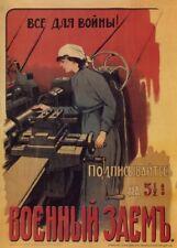 """Russian Propaganda Poster """"MILITARY LOAN FOR FIVE AND A HALF PER CENT"""" WW1"""