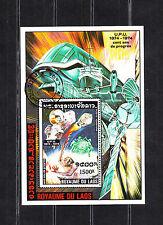 Laos  bloc  UPU  1500k   1975   num: BF 49A    oblitéré