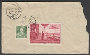 1960-CHINA/PRC-COVER TO USSR