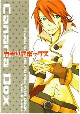 Tales of the Abyss doujinshi Van x Luke Canaria Box Yukeyuke