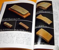 Japanese sharpening stone book japan hand tool carpenter daiku #0205