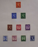 BRITISH COMOMWEALTH KUWAIT 1952-54 QEII TUDOR CROWN WATERMARK 10 STAMPS