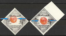 Iraq Irak 1965, ITU 20F Center Emblem Shifted & Printed Double 2 Error V. Rare