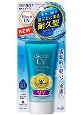 2017 Biore UV Aqua Rich Watery Essence Sunscreen SPF50+ PA++++ 50g NEW F/S