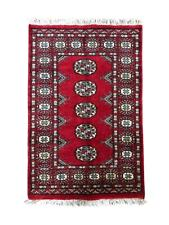 3'2'' x 2'1'' (ft) Red Hand Knotted | Pakistani Bokhara | Area Rug | StampaRugs