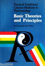 Basic Theories and Principles (Practical TCM & Pharmacology) (English Ed.)