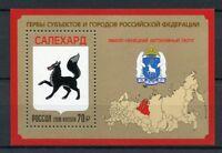 Russia 2018 MNH Yamalo-Nenets Autonomous Krug 1v M/S Coat of Arms Tourism Stamps
