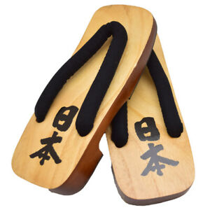 Wooden Geta Shoes (Sandals) with Japan Kanji Size 27.5cm