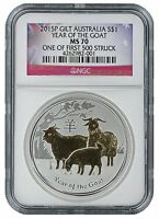 2015 P Australia Silver Gilt/Gilded Goat NGC MS70 One Of First 500 Struck