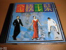 HE's A WOMAN SHE's A MAN soundtrack CD Gam Chi Yuk Yip Leslie Cheung