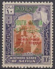 Aden Kathiri 1967 ** Mi.107 Präsident President Kennedy