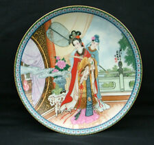 "Jingdezhen China wall plate Red Mansion Series No2 ""Yuan-Chun"" Zhao Huimin"
