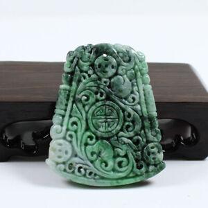 "Certified Grade ""A"" Natural Emerald Green Jadeite Jade Moire Silk Pendant  Z3046"