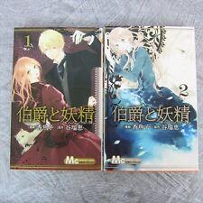 HAKUSHAKU TO YOSEI Earl and Fairy Manga Comic Set 1 & 2 AYUKO Japan Book SH*