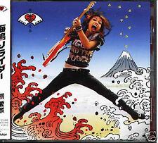 Aina Ougi - Uminari Rider - Japan CD - NEW J-POP