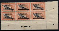 PP133397/ MEMEL – AIRMAIL – MI # 82 III MINT MNH BLOCK OF 6 – CV 200 $