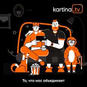 Kartina Eva TV Receiver + 1 Jahr Kartina TV Abo (Premium)