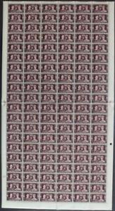 MOROCCO AGENCIES: 1937 Full 20 x 6 Sheet 15c Overprint Examples Margins (37978)