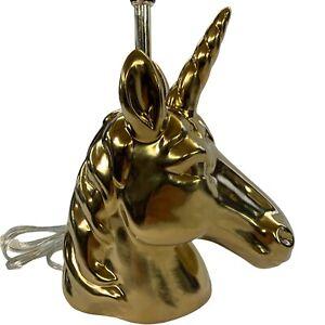 "Unicorn Lamp Gold Tone Ceramic No Shade No Bulb 12"" Tall 8"" Wide"