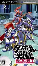 Used PSP Danball Senki Boost   SONY PLAYSTATION JAPAN IMPORT