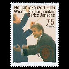Austria 2006 - New Year's Concert Art - Sc 2034 MNH