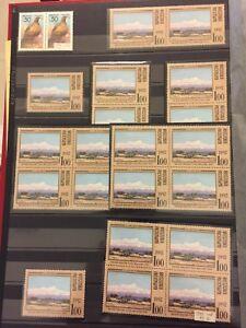 Kyrgyzstan MNH Stamp Lot 1992 Multiples
