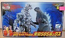 BANDAI 2004 TOYS DREAM PROJECT LE DVD SPECIAL BX SET GODZILLA 2003 MECHAGODZILLA