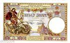 Yougoslavie Yougoslavia Billet 1000 Dinara 1920 SOUVENIR COPIE // COPY UNC NEUF