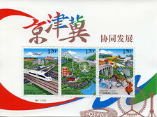 China 2017 MNH Development of Provinces 3v M/S Trains Aviation Mountains Stamps
