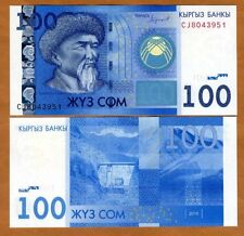 Kyrgyzstan, 100 Som, 2016 (2017), P-New, OVD strip, UNC