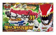 Bandai Power Rangers Dino Force Gabu Gaburevolver Revolver Transforming Gun