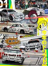 Fwd008 Ken Nomura 2009 D1 Decals Sticker for 1/10 rc racing drift car
