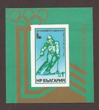 BULGARIE 1979 BLOC-FEUILLET. (neuf sans charnière) 1980 JEUX OLYMPIQUES D'HIVER, LAKE PLACID