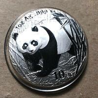 2002 China Panda Silver 10 Yuan 1 Oz Coin BU