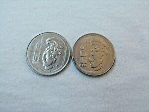50 CENT PALENQUE 1983 1983  2PCS