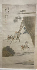 61cm x 130 cm - Old Chinese Painted Scroll w/Characters, Landscape, Calligraphy