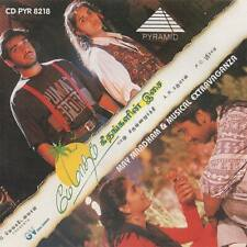 May Maadham & Musical Extravaganza - Pyramid - Tamil CD - A.R.Rahman (CDPYR8218)