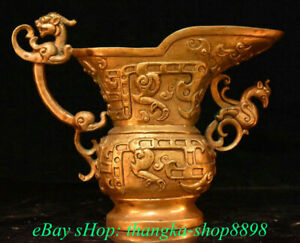 """7"""" Antique Chinese 24K Gold Dynasty Palace Dragon Phoenix Drinking Cup"""