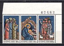 Cyprus - 1971 Christmas - Mi. 369-71 MNH